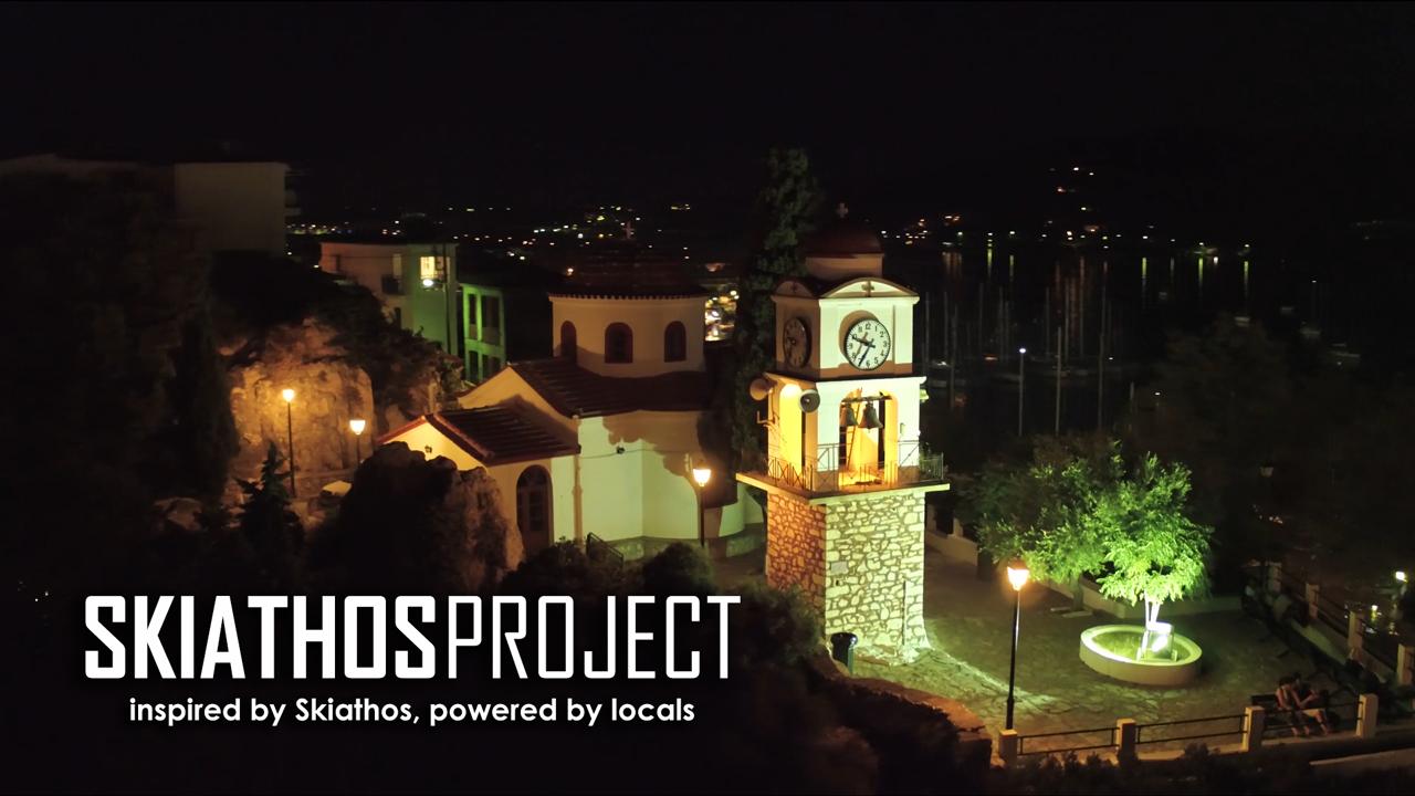 Άγιος Νικόλαος – Σκιάθος – GIF Preview